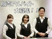 「日本語、中国語スキル」に自信のある方はぜひ!!留学生も大歓迎♪