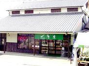 佐賀牛レストラン季楽の専用駐車場に面している特産品販売店です◎車・バイク通勤OK!