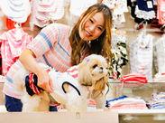 ★未経験者歓迎★カタいマニュアルはありません◎お客さんと、愛犬のお話をするのが楽しい♪制服はかわいい自社商品を無料で♪