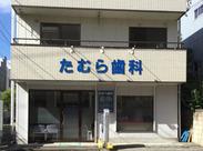 篠崎にある街の歯科です♪自転車通勤も可能なので、ご近所さんでも働きやすい★