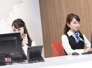 新しいオフィスビルで受付デビュー★お客様案内や電話の取次ぎなど…やることはシンプル◎