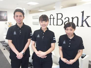 マイナビバイト【ケータイ販売/...