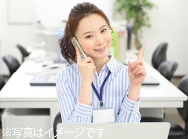 未経験でも大歓迎★★ PCで文字入力ができればOK! 高時給の一般事務Staff♪ 応募は履歴書不要です◎