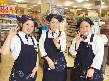 【スーパーStaff】\春に向けてNEWバイトを始めよう!/レジ/パン製造/青果/惣菜など部門いろいろ♪<放課後バイト><日中だけ>の勤務もOK!