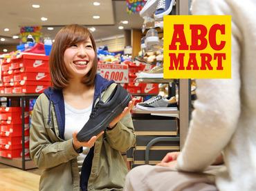 【販売スタッフ】◆◆ 曜日や時間、シフトは気軽にご相談ください ◆◆接客や販売が初めての方にもオススメのアルバイトです!