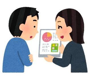 勤務は茨城うしくセンター☆ 経験を活かして活躍中の先輩も★ 【1件契約で1000円】の手当あり 高収入を得ている先輩もいますよ♪