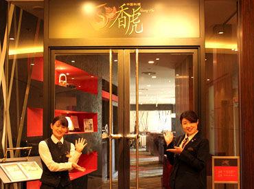 【サービスSTAFF】≪福島駅スグ≫通いやすさバツグン!!お仕事帰りにショッピングも楽しめちゃう♪ホテル内の落ち着いたお店です◎