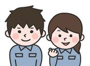 未経験歓迎♪カンタン作業◎ 4月中旬までの高収入短期☆即勤務OK☆ 長期勤務も可能な安定した職場です!
