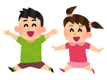 【学校給食業務(調理補助/洗浄業務)】~おいしいごはんで、頑張るみなさんを笑顔に☆~徹底した衛生管理の元、安全・安心な給食を日々お届け♪一緒に働きましょう!!