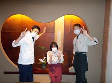 和食や日本料理のご提供をお願いします◎ 未経験者さんも一緒にはじめませんか?