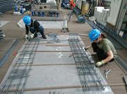 コンクリート製品製造過程の「鉄筋組立」をメインでお任せいたします!未経験歓迎◎