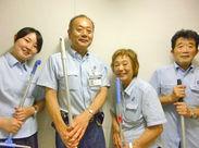 「覚えることも少ないので働きやすい」とスタッフから好評です☆和気あいあい!20~60代のスタッフが楽しく働いています♪