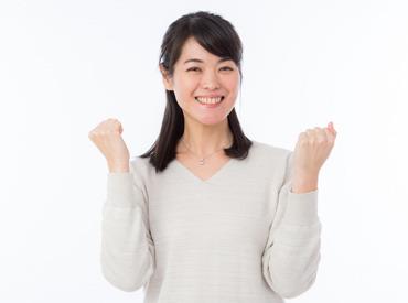 未経験&経験者さん歓迎!! 高時給1400円スタート☆ 楽天モバイルで働こう!