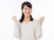 夏限定の短期WORK♪ 未経験でも高時給1300円☆ 夏休み期間でガッツリ稼ごう!!
