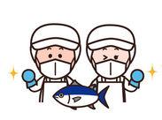 その日の新鮮なお魚のパック詰めや、 商品を並べるオシゴト♪ 料理経験がなくても大丈夫です★