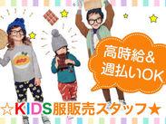 ◆◆大人気!子供服ブランド♪◆◆