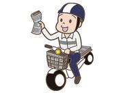 ≪免許がなくてもOK≫ 自転車での配達もできるので、 バイクの運転ができない方も大丈夫◎ 固定ルートでラクラク配達♪