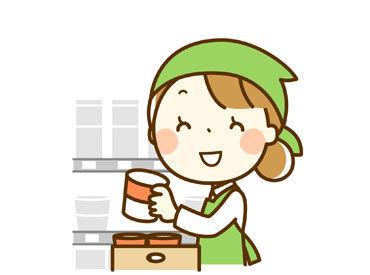 青果コーナーでのシンプル作業♪ 簡単だから初めての方も安心! 主婦さん・フリーターさん・学生さんなど 幅広く活躍中★彡