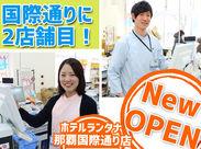 国際通りにサツドラ2店舗目がついにオープン予定♪オープニングだから、スタートは全員一緒◎だからこそ馴染みやすいです!