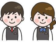 <岩塚駅すぐ><高時給1400円以上> 稼げる&働きやすいポイントがたくさん♪ 髪染めやネイルなど、オシャレもできます◎