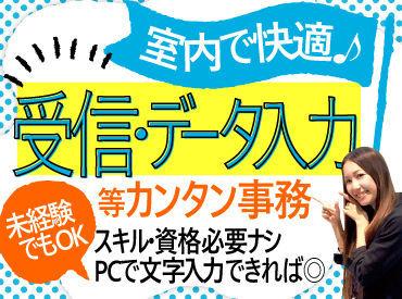 福岡 高収入 アルバイト