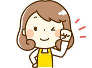 <Iターン・Uターン歓迎★> 難しい作業内容はありません!ごはん作り・下宿内の清掃など、普段の生活で行うことばかりです!