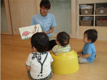 保育園にいるのは0歳から6歳までの乳幼児♪みんなとってもかわいいんです♪成長する姿を見れるのも、嬉しいポイント!