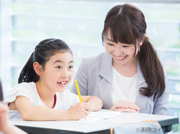 """【家庭教師】◯●""""学研""""で家庭教師デビュー●◯[国・数・英・理・社]得意な1科目~OK!<小学生~高校生>まで担当やレベルも選べます◎"""