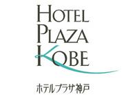 高級でありながら親しみやすい雰囲気が魅力のホテルです☆ 空いた時間を有効活用しませんか?みなさん大歓迎です!