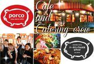 お店は赤いテントが目印☆ ケータリング・お弁当も大好評♪アーティスト&STAFFのお食事や、 各種パーティの配達なもどもあり^^