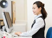 レア案件★大人気の添削STAFF 業績好調のため時給UPしました◎ PC操作に自信がなくても大丈夫。 平均出勤日数は月9日程度です