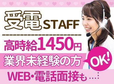 \嬉しい高時給♪/週5日勤務で… 月収22万円以上も稼げます! 残業も少なめなので、 プライベートとの両立バツグン!