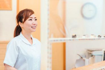 予約時間通りに診療することがモットーなので、残業はありません◎ 清潔でキレイな院内も患者様から好評です♪ ※写真はイメージ