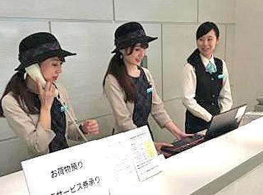 【百貨店インフォメーション】憧れの百貨店インフォメーション*。+残業なし♪【月収約19万円】<未経験歓迎>社員登用あり◎安定的に働けます★