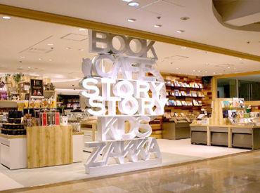 【有隣堂STAFF】◆『本屋』×『Cafe』の落ち着いた空間◆文学作品とのコラボメニューあり♪本・文房具好きも必見☆社員割引も◎
