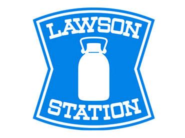 マチのほっとステーション♪ この言葉が本当にピッタリ◎ 地元の方々に愛されていて、 未経験の方も働きやすいローソンです☆