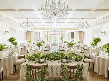 結婚式や披露宴でのお客様のサポートやサービスをお任せします♪* キレイな職場で自然と気分も上がります★
