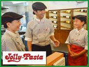 注文を受けてから茹で上げる本格的パスタや、手づくりピッツァをリーズナブルな価格で提供!地元密着のイタリアンレストラン★