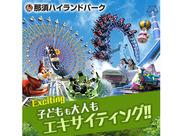 \リピーターさん多数!!/東日本最大級の遊園地!8種類のコースター、40種類のアトラクション…たくさんの笑顔が溢れています♪