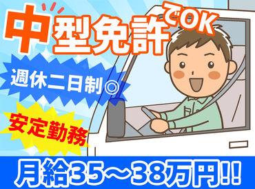 札幌 高収入 アルバイト