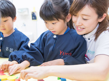 対象年齢は2歳~5歳児◎ 子ども達と楽しみながら、成長のお手伝いをしてください!
