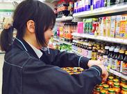週2日~OK◎ シフト柔軟で働きやすい店舗♪ バイトデビューの学生さん大歓迎!!
