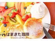 フルーツをふんだんに使ったパンケーキ、ワッフル、クレープ、パフェ…!! 笑顔でお客様に届けよう♪男女共に活躍中です◆*