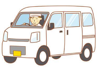 30・40・50代の方が活躍中の職場多数あり★ ドライバー・保育士のお仕事を中心に ※画像はイメージです