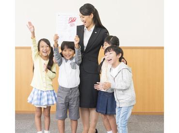 【そろばん教室STAFF】★未経験大歓迎★そろばん・フラッシュ暗算の楽しさを子ども達に伝えよう♪♪教えるコツは最初にしっかりお教えします◎