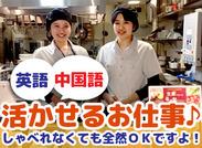 【駅1分】東京ソラマチ・フードコート内の小ぶりなお店! 海外のお客様が多いので、英語や中国語で接客を行うチャンス◎