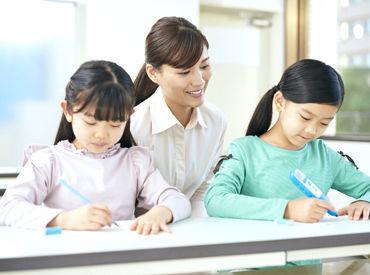 【授業なし/採点のみ】 お子さんの宿題を見てあげる感覚だから、 負担が少なくて簡単です◎