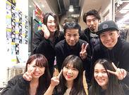 短期限定だからみんな一斉START☆彡 学生さん大歓迎!友達と応募もOK!!
