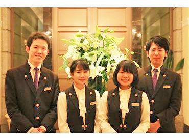 素敵な制服を着て働けます◎ 会員制ホテルのためお越しして下さるお客様は常連さんばかり♪落ち着いた雰囲気の中働けます。