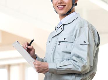 【施工管理】\建築現場での建築施工管理のお仕事!/資格&経験を活かして働きませんか♪★待遇充実!★正社員登用制度もアリ!
